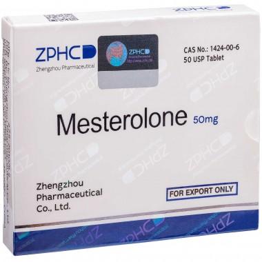 Masterolone Мастеролон 50 мг, 50 таблеток, ZPHC в Уральске